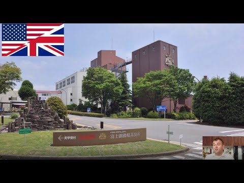 Whisky Tour: Fuji Gotemba Distillery