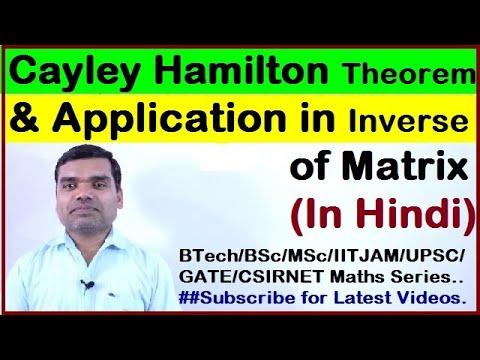 Cayley Hamilton Theorem in hindi