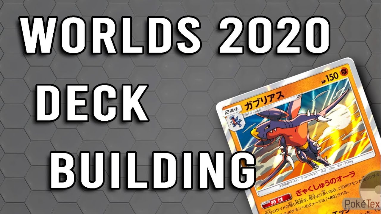 Best Pokemon Deck 2020 Garchomp Unified Minds Budget Deck | Pokemon TCG Worlds 2020 Deck