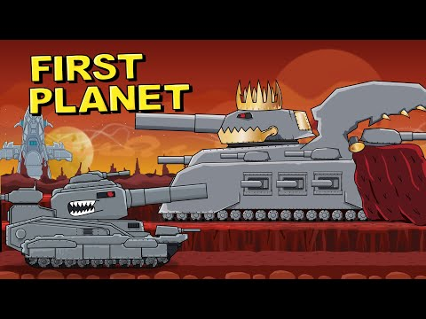 """""""Royal Wanderings - the First Planet"""" - Cartoons about tanks"""