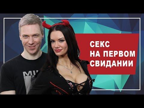 знакомства для секса г.харьков