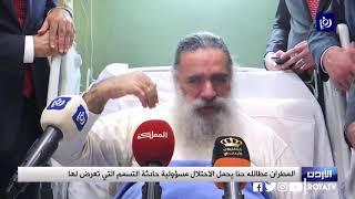 المطران عطالله حنا يحمل الاحتلال مسؤولية حادثة التسمم التي تعرض لها (23/12/2019)