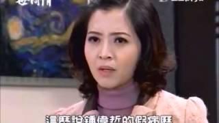 """〈瑤婷戀〉世間情第46集-瑤婷部份超閃超甜,還一起泡湯!!Taiwan """"Ordinary Love"""" Siyao+Xiaoting EP46"""