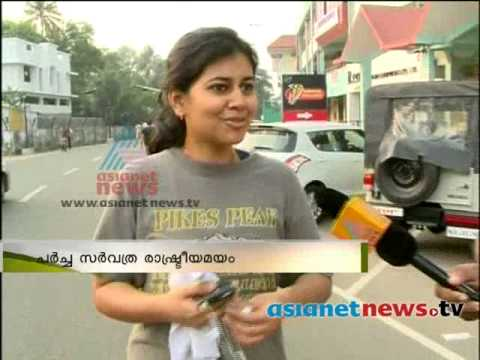 Kerala Election 2014 : Election discussion on Kochi