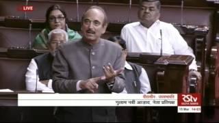 Sh. Ghulam Nabi Azad's speech| March 15, 2017