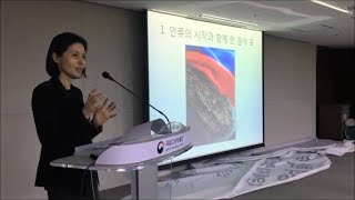 [풍석학술대회] 임원경제지 유예지 출간 기념 학술대회 …