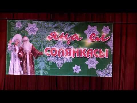 ирка песни татарча