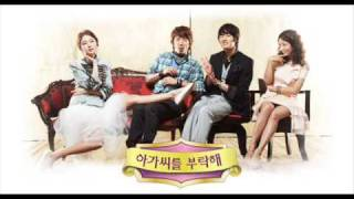 (My Fair Lady OST) Na Yoon Kwon - Take Care of My Love