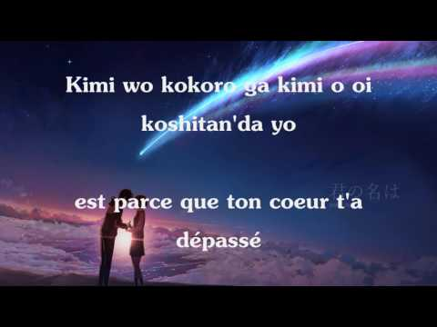 Lyrics Nandemonai ya Radwimps VOSTFR Your name