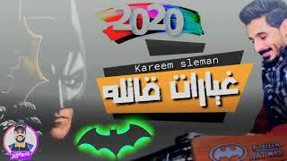 شاهد قبل الحذف افجر مزمار عريض فى 2020 باتمان الموسيقار كريم سليمان