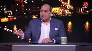 بشير التابعي يختار أفضل المدافعين في مصر