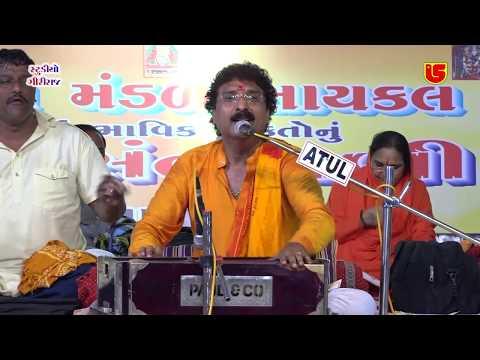 03-Vapi-Live Santwani-2017 || Yogeshpuri Goswami || Nagar Me Jogi Aaya