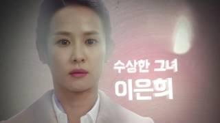 Video Trailer - Người Vợ Hoàn Hảo (Perfect Wife) - Vừng TV download MP3, 3GP, MP4, WEBM, AVI, FLV Maret 2018