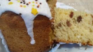 Пасхальный творожный кулич/ Easter cake cheese cake
