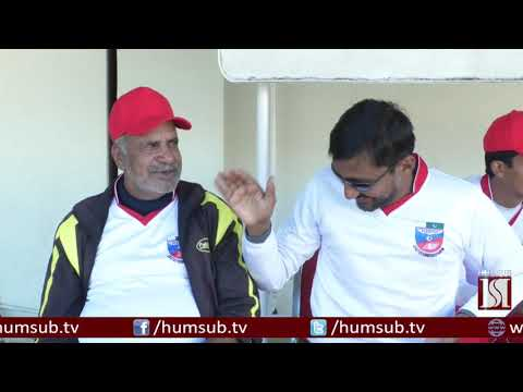 49th National Athletic Championship 2018 Islamabad-HumSub TV