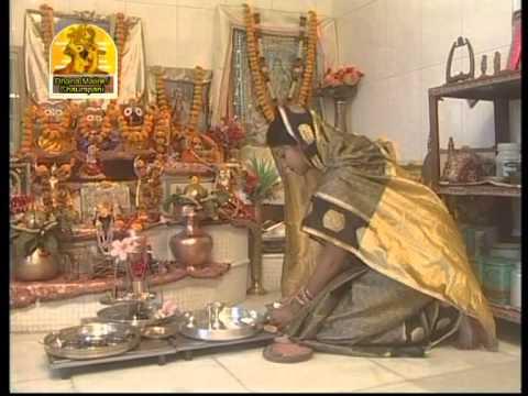 Chaurare Deli Paani [Full Song] Dhanamaali Re- Chaurapani