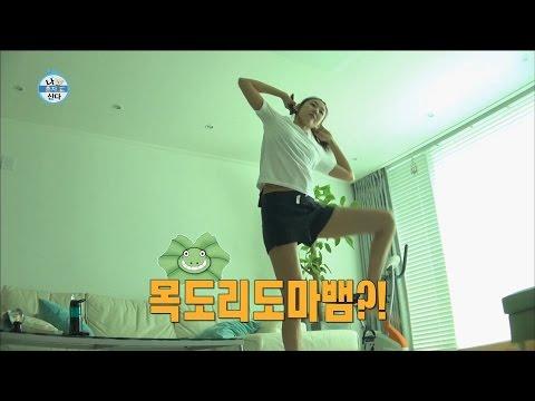 [I Live Alone] 나 혼자 산다 - Han Hyejin, A Hard Figure! Xiumin Please Help Me~ 20160909