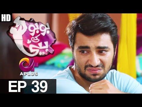 Bubu Ki Beti - Episode 39 - A Plus ᴴᴰ Drama