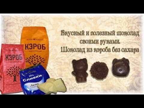 Какао масло в -