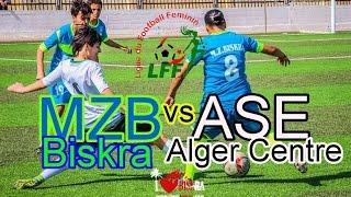 تأهل العاصميات في نصف نهائي كأس الرابطة مشعل الزيبان بسكرة ضد الجزائر الوسطى   18-02-2017
