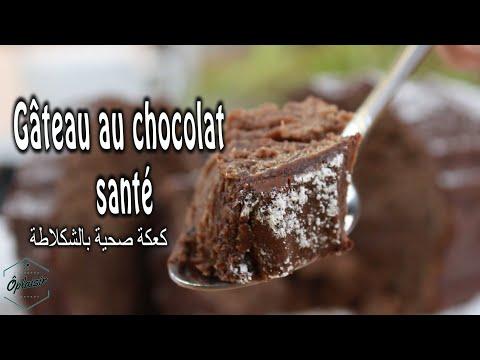 gâteau-au-chocolat-santé--facile-et-rapide-à-faire---كعك-صحي-بالشكلاطة-بدون-زيت-وسكر-مضاف