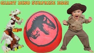 super giant dinosaur surprise egg toys opening imaginext toys ultra t rex dinosaur train ckn toys