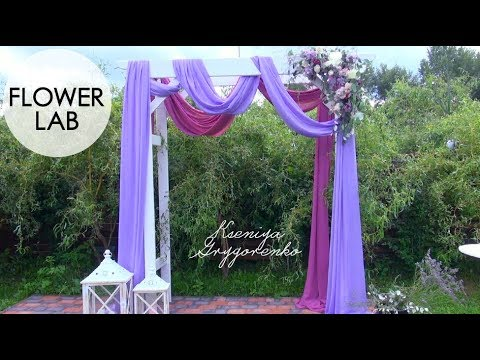 HOW TO DECORATE WEDDING ARCH | DIY LAVANDER WEDDING DECOR