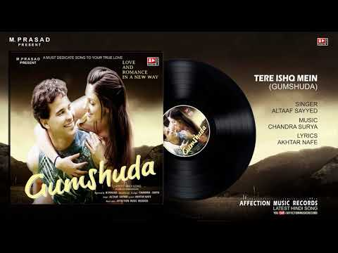 Gumshuda Tere Ishq Mein   New Bollywood Song   Latest Hindi Song 2017   Affection Music Records