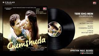 If you liked these songs please dont forget to like comment & subscribe also stay tune us for more new hindi songs. !! thank ◕‿◕ title : gumshuda s...