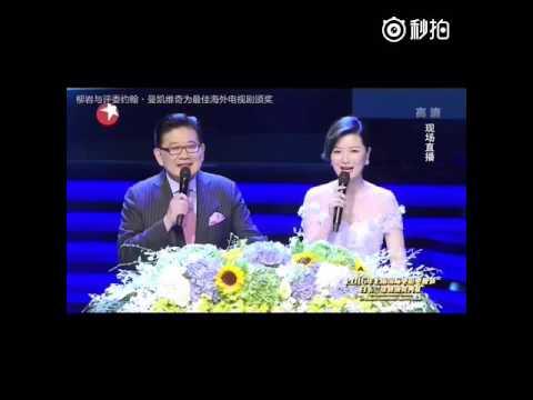 [10/6/2016] LiuYan at Shanghai International Film Festival 2016