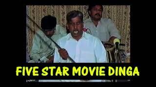 ghulam rasool doga-desi program -five star dvd dinga kharian gujrat- punjabi desi songes 4