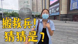 """上海之行結束就準備去杭州了,累壞的雯雪打電話搬""""救兵"""",你們猜猜是誰? 【90後寶媽雯雪】"""