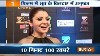News 100 | 24th March, 2017 - India TV