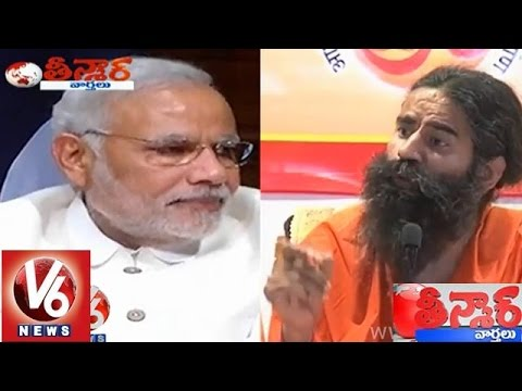 Yoga guru Ramdev Baba gets Z Category security - Teenmaar News