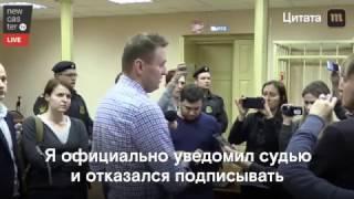 Смотреть видео Алексей Навальный: Поеду в Санкт-Петербург онлайн