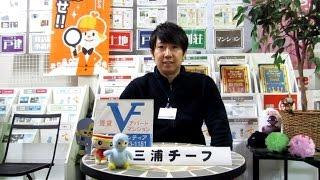 【4/7】賃貸不動産情報。島袋寛子(身長163cm)、ジャッキー・チェンの誕...
