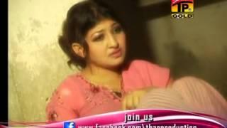 Ticketan Kehray Mulk Daiyan | Ameen Kumar Tedi | Badla Zarur Lounga | Album 1 | Songs