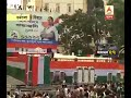 21st July All eyes on Mamata Bannerjee's address today