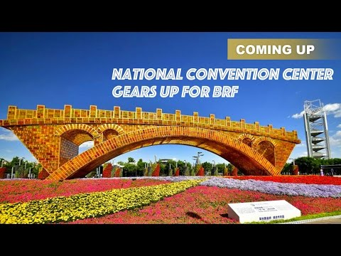 National Convention Center gears up for BRF
