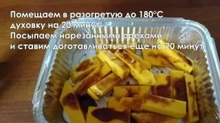 Как запечь тыкву в духовке с медом и орехами
