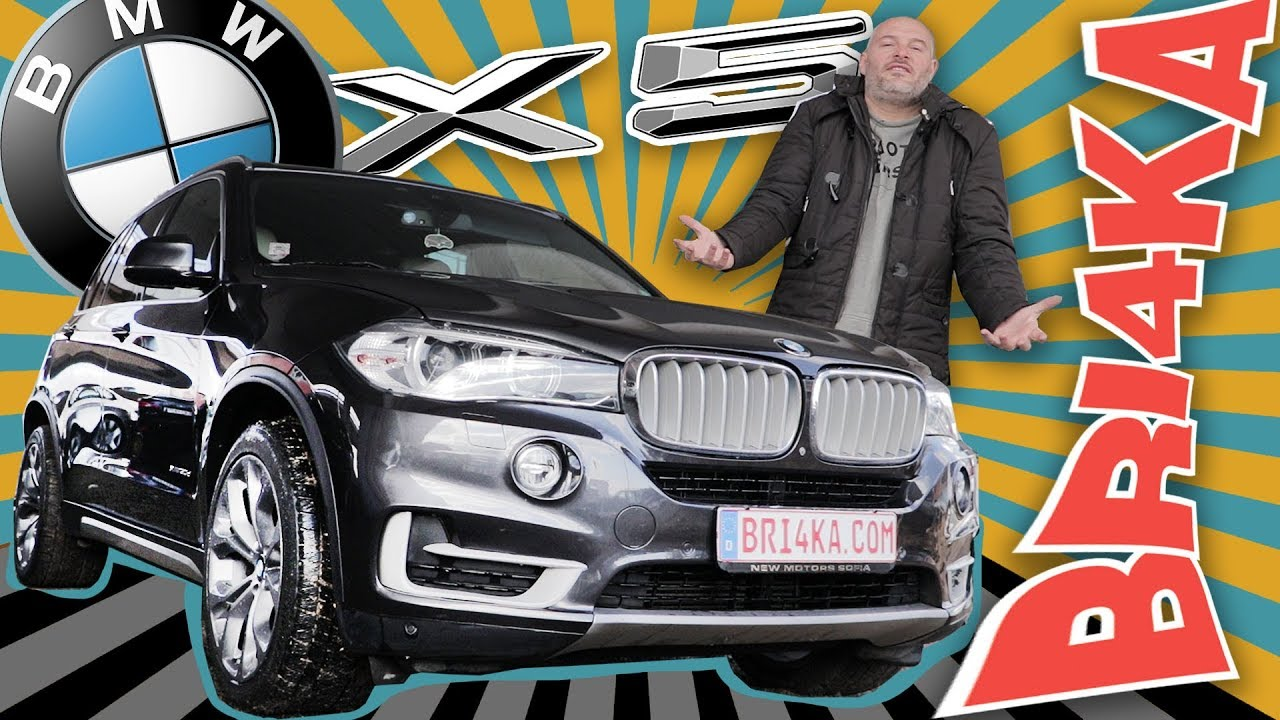 BMW X5 | F15| III GEN - баткото на BMW |Bri4ka.com