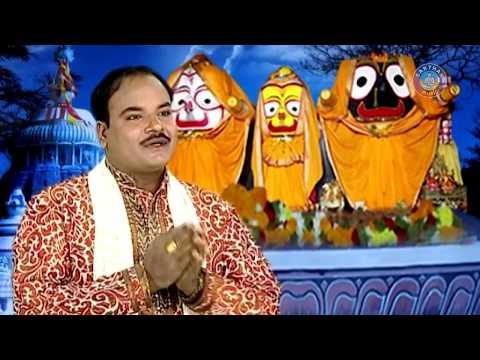 Badrika Jibi Kaha ବଦ୍ରିକା ଯିବି କହ || Album- Badrika Jibi Ki Karane || Basanta Patra || Sarthak Music