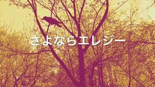 日本テレビ系ドラマ『トドメの接吻』の主題歌です。 私は観てませんが、...