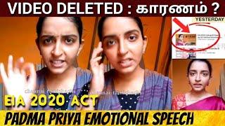 VIRAL VIDEO DELETED : காரணம் ? Padma Priya Emotional Speech - EIA 2020 ACT - Wiki Cinemas