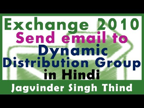Send Message Or Mail To Distribution Group Exchange In Server 2010 Part 72