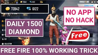 How To Get Free Diamond In Free Fire || Get Free Unlimited Diamond |
