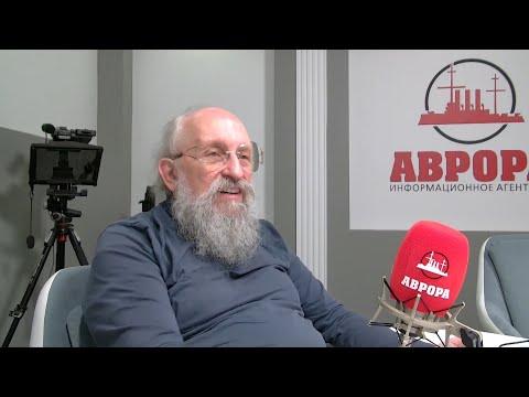 Анатолий Вассерман - Это ещё не конец капитализма