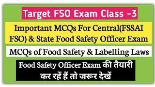 MCQs of Food Safety & Labelling Laws|FSO Exam|FSSAI FSO,Food Safety Officer Class-3|Agriculture & GK