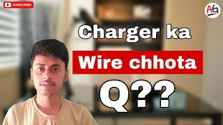 Mobile Charger ka Wire chhota kyu hota hai? | Phone me Charging Point niche hi kyu hota hai