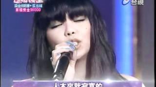 20110423百万大歌星-张惠妹-寂寞寂寞就好